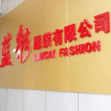 Dongguan Lancai Garment Co., Ltd.